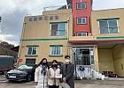 201229 클럽카메론 기부금 후원^^